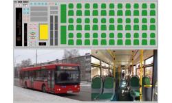 Декаль. МАЗ-203 сиденья зеленые DKM0686