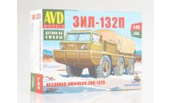 Авто в деталях. Кит Вездеход-Амфибия ЗИЛ-132П