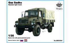Balaton Modell. Кит ГАЗ-3308 Садко