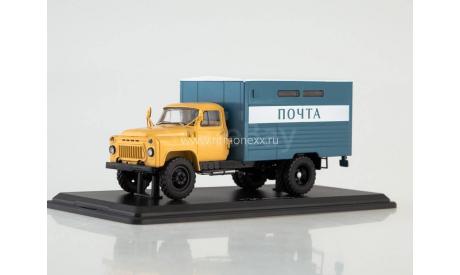 SSM. ГЗСА-3712 (52) Почтовый фургон, масштабная модель, 1:43, 1/43, Start Scale Models (SSM), ГАЗ