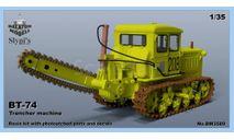 Balaton Modell. Кит Трактор БТ-74 (ДT-74), сборная модель автомобиля, 1:35, 1/35, ДТ