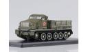 SSM. Тяжелый артиллерийский тягач АТ-Т, парадный, масштабная модель, 1:43, 1/43, Start Scale Models (SSM)