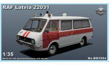 Balaton Modell. Кит РАФ 22031 Скорая Помощь, сборная модель автомобиля, scale35