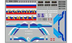Декаль  КАМАЗ (полосы, надписи, логотипы). DKM0324