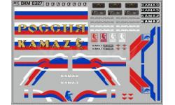 Декаль  КАМАЗ (полосы, надписи, логотипы). DKM0327