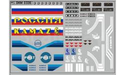 Декаль  КАМАЗ (полосы, надписи, логотипы). DKM0336