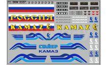 Декаль  КАМАЗ (полосы, надписи, логотипы). DKM0337, фототравление, декали, краски, материалы, scale43, maksiprof