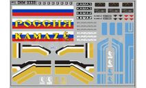 Декаль  КАМАЗ (полосы, надписи, логотипы). DKM0339, фототравление, декали, краски, материалы, 1:43, 1/43, maksiprof