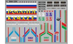 Декаль  КАМАЗ (полосы, надписи, логотипы). DKM0341
