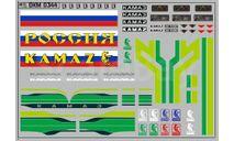 Декаль  КАМАЗ (полосы, надписи, логотипы). DKM0344, фототравление, декали, краски, материалы, 1:43, 1/43, maksiprof