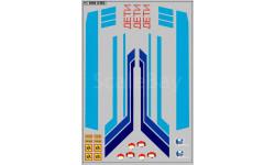Декаль. Полосы на КАВЗ Синие, фототравление, декали, краски, материалы, maksiprof, scale43