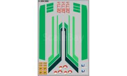Декаль. Полосы на КАВЗ Зеленые, фототравление, декали, краски, материалы, maksiprof, scale43