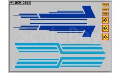 Декаль. Полосы на КАВЗ Синие и голубые. DKM0364, фототравление, декали, краски, материалы, maksiprof, scale43