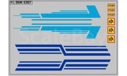 Декаль. Полосы на КАВЗ Синие и голубые 2 вариант. DKM0367, фототравление, декали, краски, материалы, maksiprof, scale43