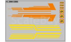 Декаль. Полосы на КАВЗ Красные и Оранжевые 2 Вариант. DKM0368, фототравление, декали, краски, материалы, maksiprof, scale43