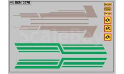 Декаль. Полосы на КАВЗ Зеленые и серые. DKM03670, фототравление, декали, краски, материалы, 1:43, 1/43, maksiprof