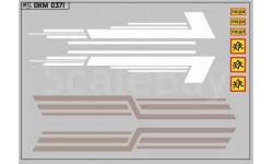 Декаль. Полосы на КАВЗ Белые и серые. DKM03671, фототравление, декали, краски, материалы, maksiprof, scale43