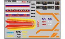 Декаль МАЗ (полосы, надписи, логотипы). DKM0388, фототравление, декали, краски, материалы, maksiprof, scale43