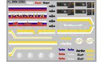 Декаль МАЗ (полосы, надписи, логотипы). DKM0392, фототравление, декали, краски, материалы, maksiprof, scale43
