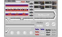 Декаль МАЗ (полосы, надписи, логотипы). DKM0395, фототравление, декали, краски, материалы, scale43, maksiprof