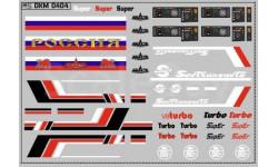 Декаль МАЗ (полосы, надписи, логотипы). DKM0404