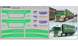 Декаль. Набор декалей транспортная компания лидертранс (100х70) DKM0530