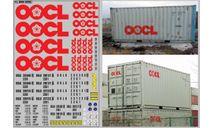 Декаль. Набор декалей Контейнеры OOCL (100х140) DKM0550, фототравление, декали, краски, материалы, scale43, maksiprof, КамАЗ