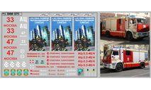 Декаль. Спецтехника пожаротушения. DKM0711, фототравление, декали, краски, материалы, scale43, maksiprof, КамАЗ