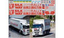 Декаль. КАМАЗ-65207 Ралли Шелковый путь (Silk Way) 2019 (200х70). DKM0750, фототравление, декали, краски, материалы, maksiprof, scale43