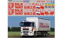 Декаль. КАМАЗ-65207 Ралли Шелковый путь (Silk Way) 2016 (200х70). DKM0751, фототравление, декали, краски, материалы, maksiprof, scale43