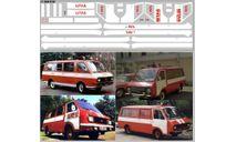 Декаль РАФ Пожарная (200х70). DKM0758, фототравление, декали, краски, материалы, scale43, maksiprof