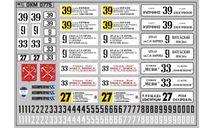 Декаль. МАРШРУТОУКАЗАТЕЛЬ ТРОЛЛЕЙБУС САНКТ-ПЕТЕРБУРГ (95Х65). DKM0775, фототравление, декали, краски, материалы, maksiprof, РАФ, scale43