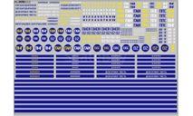 Декаль Милиция. Размер А5. DKMB0111, фототравление, декали, краски, материалы, scale43, maksiprof
