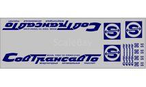 Декаль Совтрансавто для маз-93971. DKP0001, фототравление, декали, краски, материалы, scale43, maksiprof