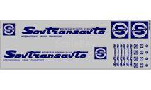 Декаль Совтрансавто для МАЗ-5205. DKP0050, фототравление, декали, краски, материалы, maksiprof, scale43