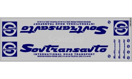 Декаль Совтрансавто для маз-93971. DKP0051, фототравление, декали, краски, материалы, scale43, maksiprof