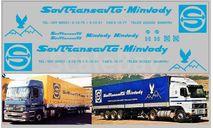 Декаль Совтрансавто-Минводы для маз-9758. DKP0053, фототравление, декали, краски, материалы, maksiprof, scale43