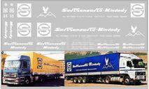 Декаль Совтрансавто-Минводы для маз-5205. DKP0058, фототравление, декали, краски, материалы, maksiprof, scale43