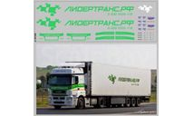 Декаль. Набор декалей транспортная компания Лидертранс (вариант 2) (100х290). DKP0086, фототравление, декали, краски, материалы, scale43, maksiprof