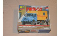 Авто в деталях. Кит Ремонтно-жилищная мастерская РЖМ-52 (4333). SSM AVD, сборная модель автомобиля, 1:43, 1/43, AVD Models, ЗИЛ