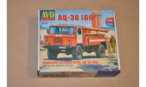 Авто в деталях. Кит Пожарная автоцистерна АЦ-30 (66). SSM AVD, сборная модель автомобиля, 1:43, 1/43, AVD Models, ГАЗ