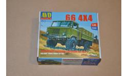 Авто в деталях. Кит ГАЗ-66 4х4. SSM AVD, сборная модель автомобиля, 1:43, 1/43, AVD Models