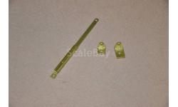 Упор крышки багажника ЗИС-110 1:8, запчасти для масштабных моделей, DeAgostini, scale8