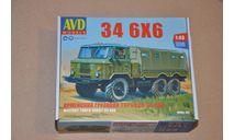 Авто в деталях. Кит Газ-34 6x6.  SSM AVD, сборная модель автомобиля, 1:43, 1/43, AVD Models