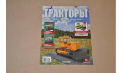 Журнал Тракторы - история, люди, машины №101 Т-170, литература по моделизму