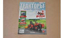 Журнал Тракторы - история, люди, машины №94 МТЗ-132