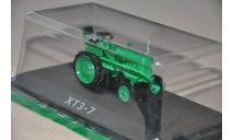 Тракторы - история, люди, машины №21 ХТЗ-7, масштабная модель трактора, 1:43, 1/43, Тракторы. История, люди, машины. (Hachette collections)