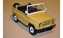 SSM. УАЗ-469 (31512) бежевый (открытый), масштабная модель, 1:18, 1/18, Start Scale Models (SSM)