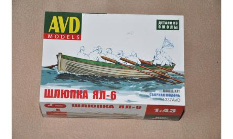 Авто в деталях. Кит Шлюпка ЯЛ-6. SSM, сборные модели кораблей, флота, 1:43, 1/43, AVD Models