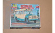 Авто в деталях. Кит КАВЗ-3270. SSM. 4038AVD, сборная модель автомобиля, 1:43, 1/43, AVD Models